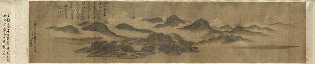 wu-tao-tse-wolken-ueber-den-bergen