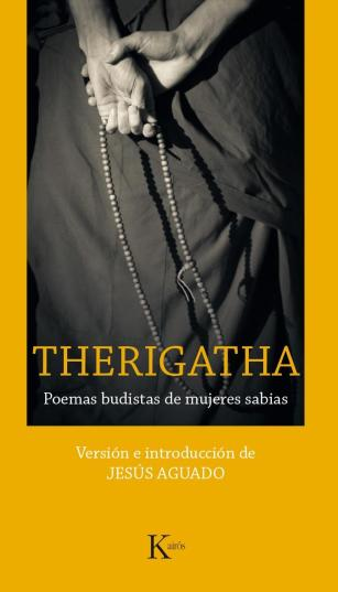 therigatha