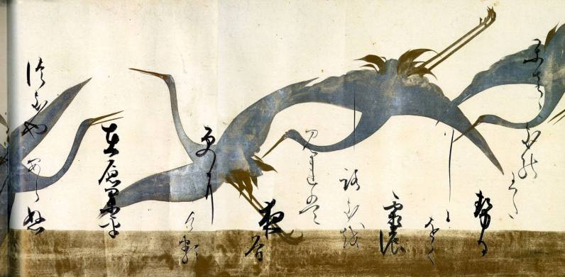 Hon'amiKoetsu & Tawaraya Sotatsu_Japanese_early 17th century_Handscroll_ink, gold, and silver on paper