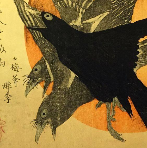 Kubo Shunman_(Período Edo)'_Tres cuervos graznan contra un sol naciente '